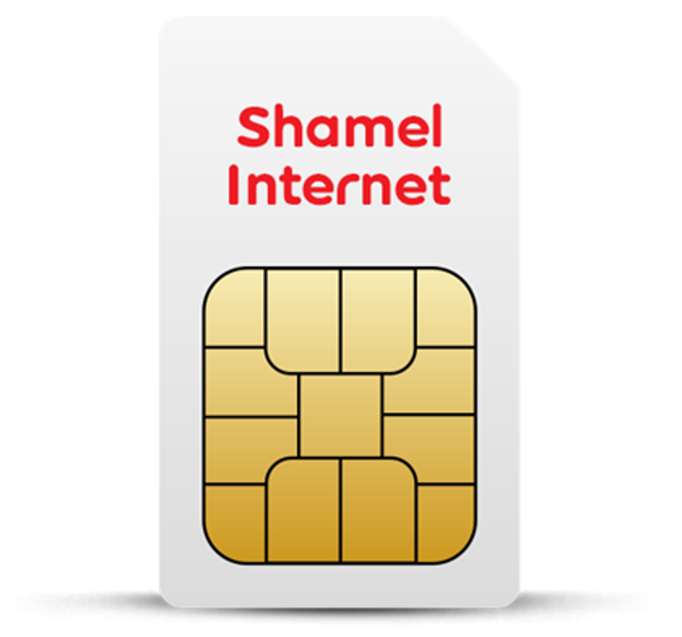 Picture of Shamel Internet - 2 TB