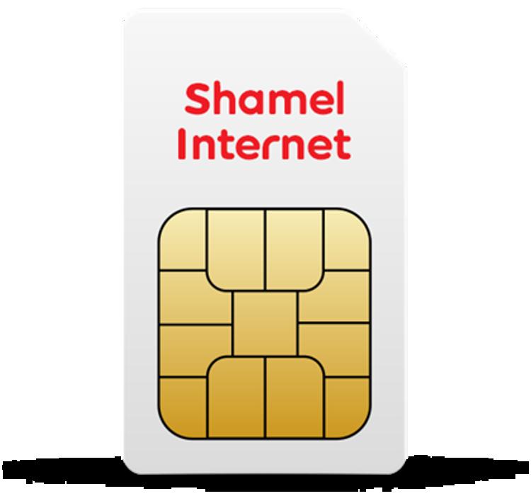 صورة Shamel Internet - 1TB - 12 months commitment