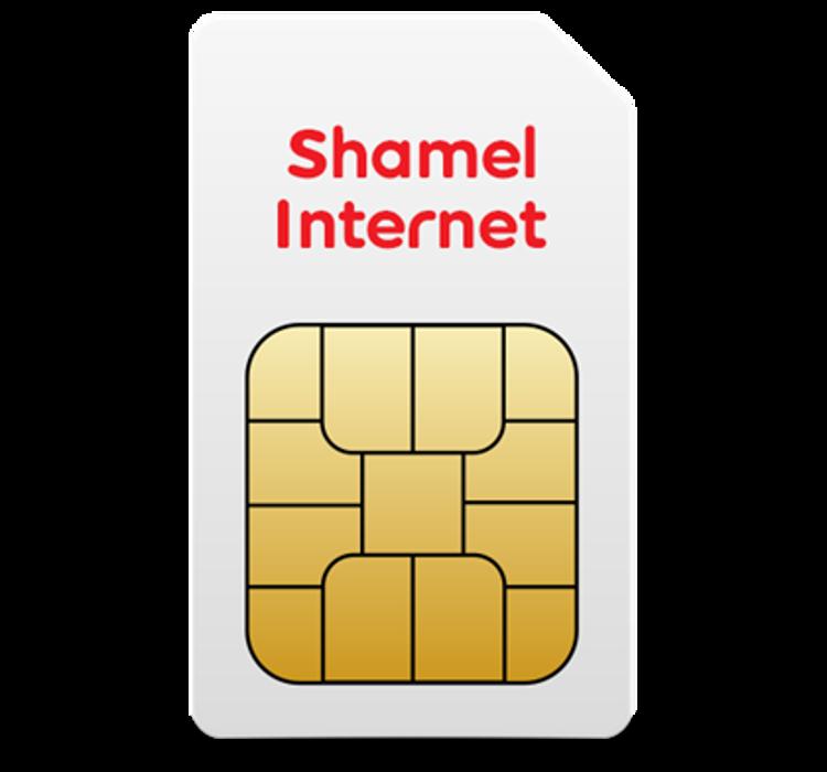 صورة Shamel Internet - Unlimited- 6 Months